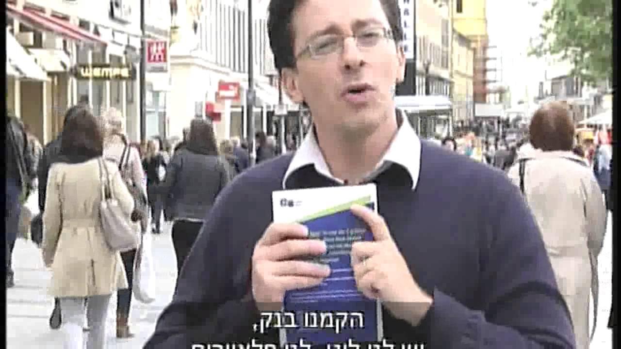 המקור ערוץ 10