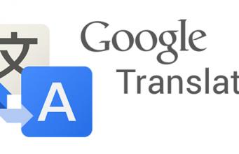 מילון גוגל