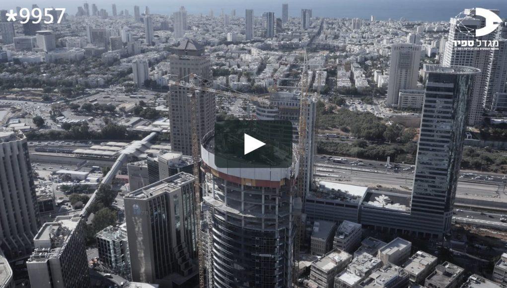 פסגת דן רמת גן